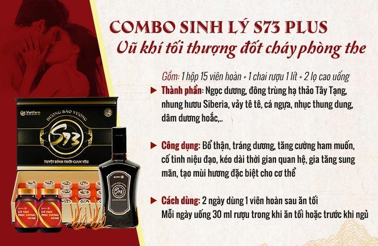 Bài thuốc Dương Bảo Vương S73 Plus cho cuộc yêu thêm phần thăng hoa