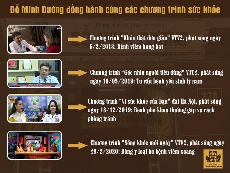 Nhà thuốc Đỗ Minh Đường đồng hành cùng rất nhiều chương trình sức khỏe uy tín