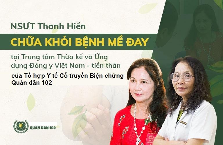 NSUT Thanh Hiền cũng từng thoát khỏi mề đay thành công nhờ bài thuốc của Quân dân 102