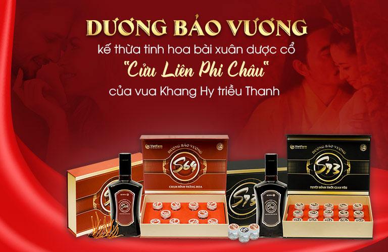 Dương Bảo Vương lấy cảm hứng từ xuân dược phòng the của Vua Khang Hy